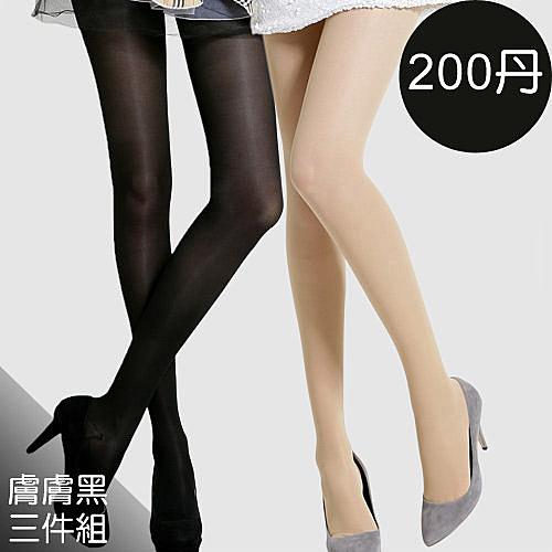 足下物語 200丹輕盈美腿襪3件組S-XL(膚膚黑)