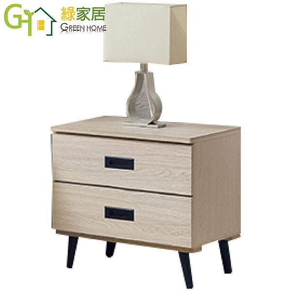 【綠家居】海芙 時尚1.7尺床頭櫃/收納櫃(二色可選)