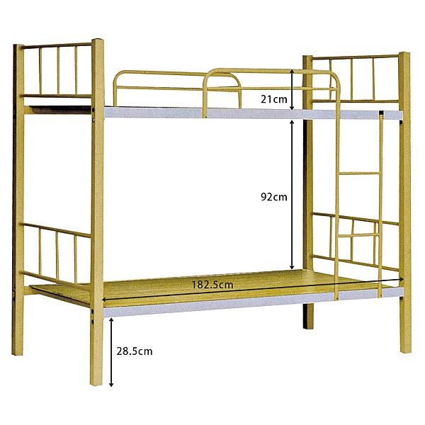 【森可家居】米黃雙層鐵床 8SB087-3 上下舖