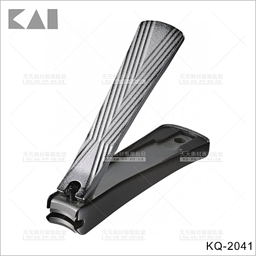 日本貝印拱刀不鏽鋼指甲剪-單支(M)KQ-2041[58589]