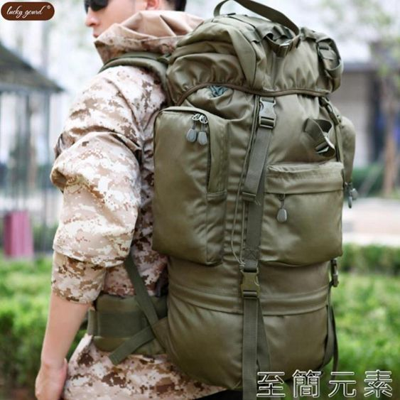 戶外運動包戶外登山包旅游男女後肩背包旅行包大容量軍迷戰術迷彩單兵07背囊 全館免運