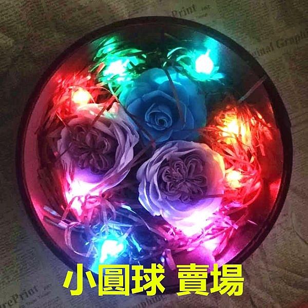 迷你彩色紐扣燈,LED電子圓球款燈泡 (附電池),單個價