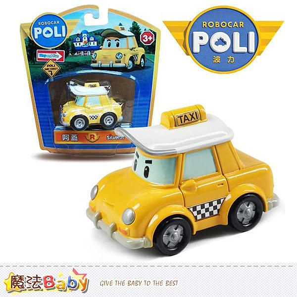 玩具 救援小英雄 合金單車 阿蓋 魔法Baby