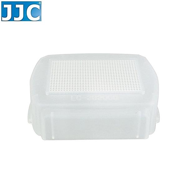 又敗家JJC副廠Nikon肥皂盒SB-5000肥皂盒相容原廠Nikon肥皂盒SW-15H肥皂盒SB-5000柔光盒SB5000肥皂盒