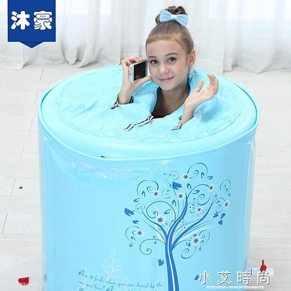 摺疊浴桶家用泡澡桶成人浴盆免充氣浴缸加厚塑料洗澡盆洗澡桶 小艾時尚.NMS