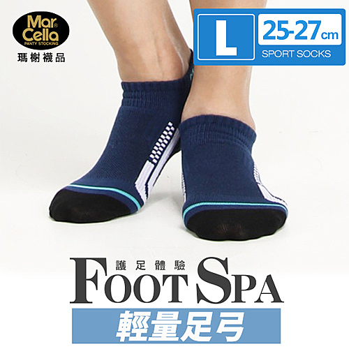 瑪榭 輕護足弓機能襪(25-27cm)【愛買】