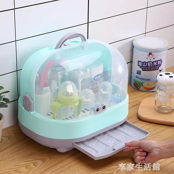 嬰兒奶瓶收納箱瀝水架帶蓋防塵便攜式大號晾干架寶寶餐具儲存盒子-金牛賀歲