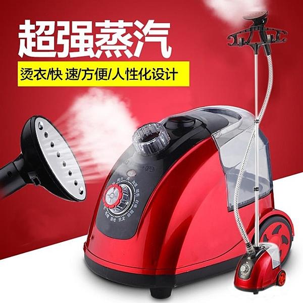 手持蒸汽掛燙機家用手持掛式立式熨燙機迷你燙衣服電熨斗  牛轉好運到 YTL