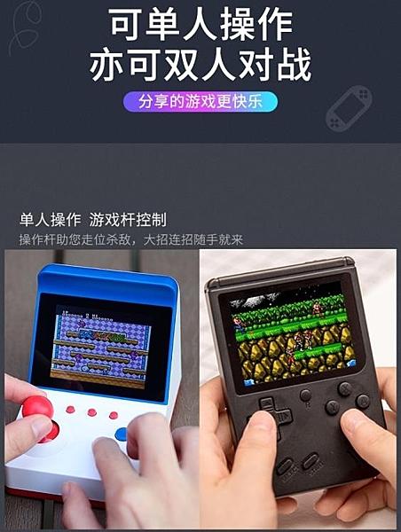 3.0寸迷你掌上俄羅斯方塊游戲機掌機懷舊款PSP超級瑪麗游戲機