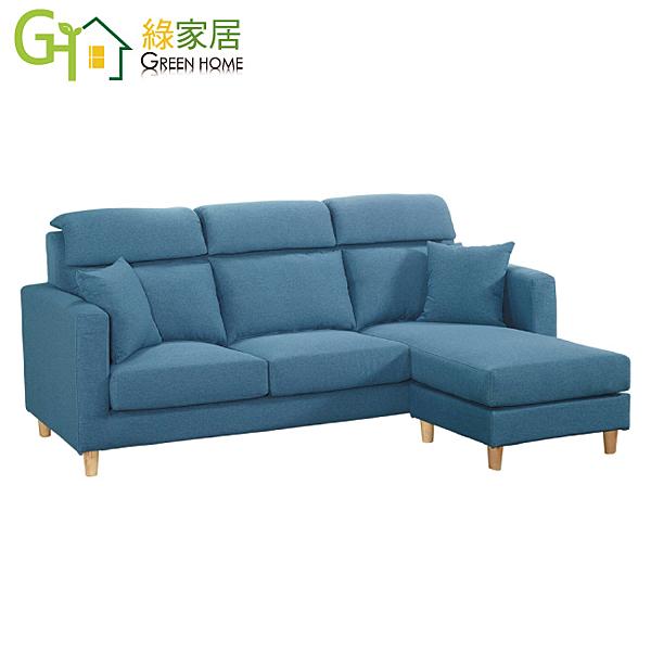 【綠家居】艾漢 亮彩灰亞麻布L型沙發組合(左&右二向可選)