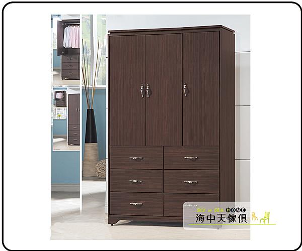 {{ 海中天休閒傢俱廣場 }} G-35 摩登時尚 臥室系列 205-4 日式和風胡桃色4尺衣櫥