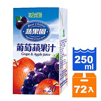 波蜜蔬果園葡萄蘋果綜合果汁飲料250ml(24入)x3箱【售完為止】【康鄰超市】