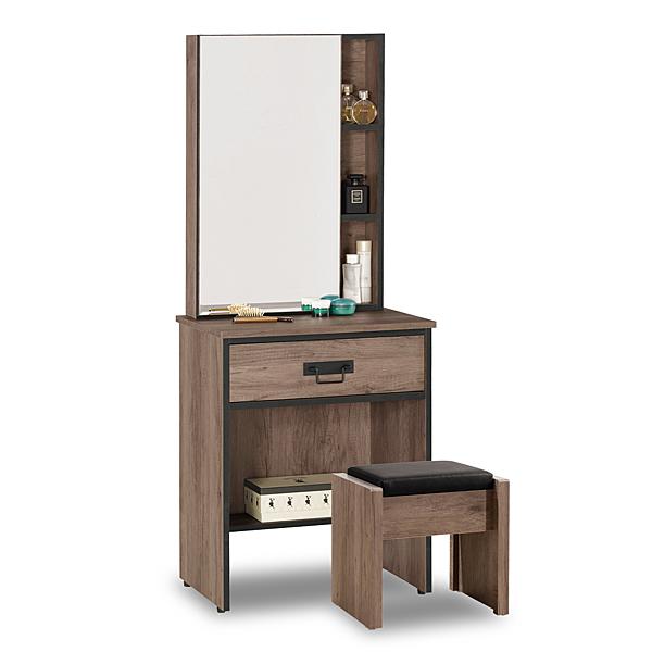 化妝台【時尚屋】[C7]哈麥德2尺化妝台-含椅子C7-501-2免運費/免組裝/臥室系列/化妝台/鏡台