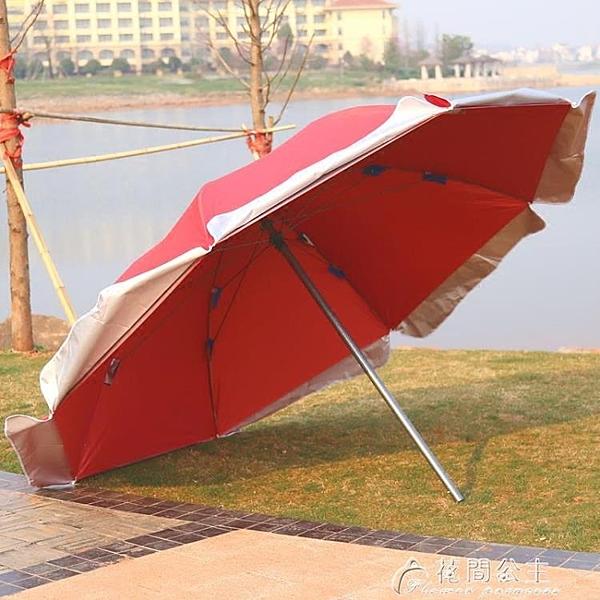 戶外遮陽傘-戶外遮陽傘大號擺攤傘太陽傘雨傘圓庭院摺疊廣告印刷訂製商用超大 YYS 花間公主
