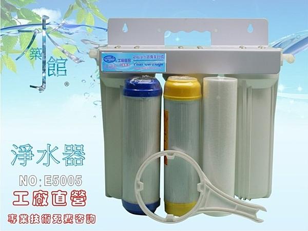 【水築館淨水】10英吋濾水器三管淨水器.魚缸濾水.電解水機.前置.過濾器(貨號E5005)