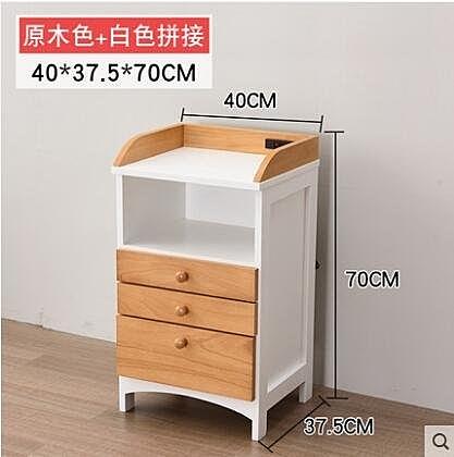 北歐床頭櫃實木收納櫃多功能臥室床邊櫃整裝