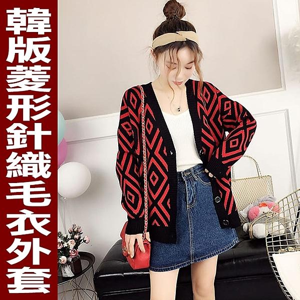 韓版菱形針織毛衣外套