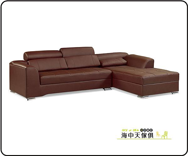 {{ 海中天休閒傢俱廣場 }} F-21  摩登時尚 組椅系列  36-3  新浪潮L型咖啡色沙發(全組)
