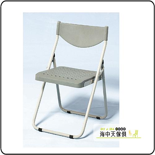 {{ 海中天休閒傢俱廣場 }} F-21  摩登時尚 餐椅系列 310-4 塑鋼合椅