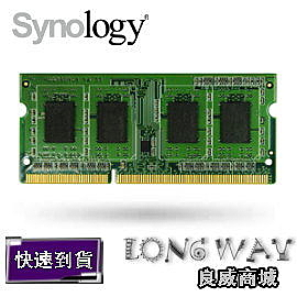 Synology 群暉 4G DDR3-1600 SO-DIMM RAM 記憶體 DS2015xs, DS2415+, DS1815+, DS1515+ , RS815+/RS815RP+