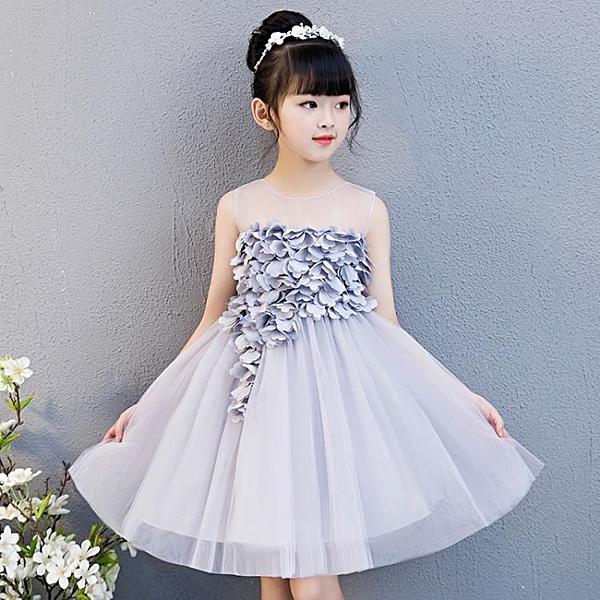 兒童走秀主持人晚禮服 花童禮服 小女孩公主裙女童鋼琴演出服蓬蓬紗兒童洋裝
