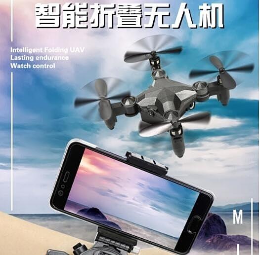 手錶無人機 黑科技迷妳手錶無人機小飛機高清專業航拍器抖音同款遙控飛行器男  免運裝飾界