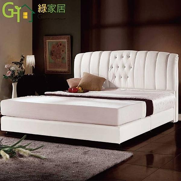 【綠家居】芬蘭 5尺皮革雙人三件式床台組合(床片+床底+艾柏 正三線乳膠天絲獨立筒床墊+三色)