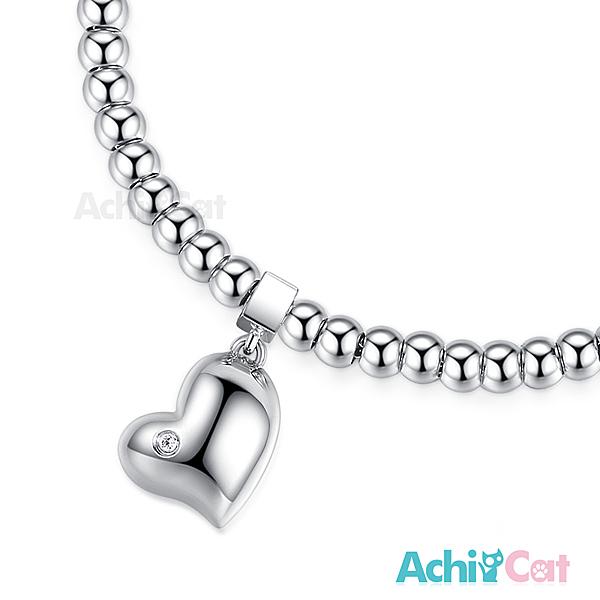 圓珠鋼手鍊 AchiCat 珠寶白鋼 點滴情懷 蜜糖甜心 愛心 送刻字