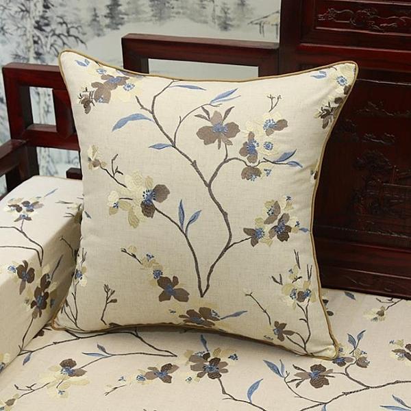 [超豐國際]新中式紅木家具實木沙發墊棉沙發墊羅漢床古典圈椅加