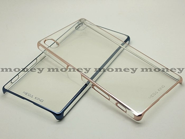 鍍邊保護殼 MEGA KING Sony Xperia Z5 手機殼/保護殼/透明殼/硬殼/背蓋/水晶殼【馬尼行動通訊】