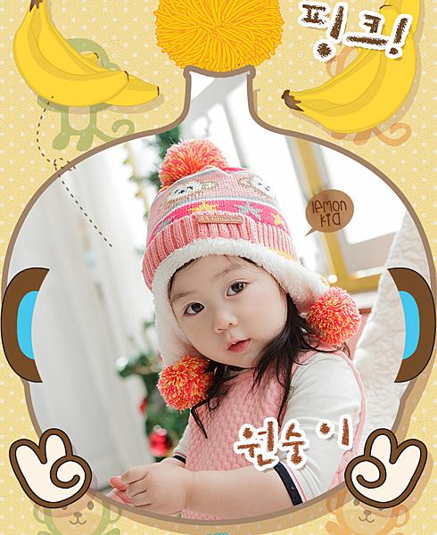 [韓風童品] 秋冬新款 Lemonkid針織寶寶帽子 兒童保暖帽子  加絨護耳保暖男女童帽