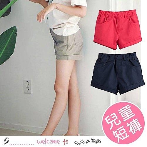兒童夏季純色反摺口袋短褲