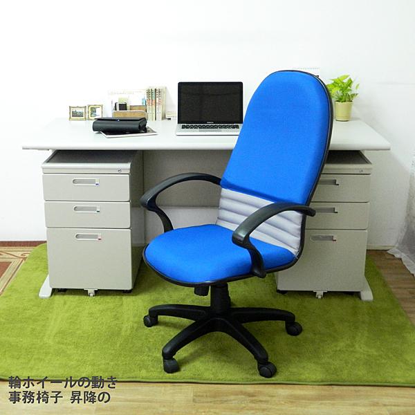桌椅組【時尚屋】CD150HF-64灰色辦公桌櫃椅組Y700-9+Y702-19+FG5-HF-64/DIY組裝/台灣製/電腦桌