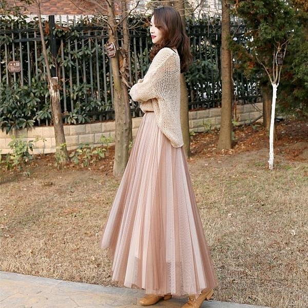 半身裙夏a字裙女長款春很仙的流行心機紗裙ins超火網紗仙女裙