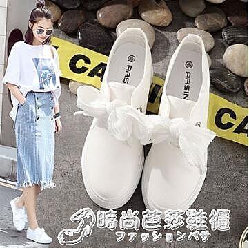 厚底鞋 夏季潮流帆布鞋女新款百搭韓范白鞋子內增高女學生街拍小白鞋 時尚芭莎