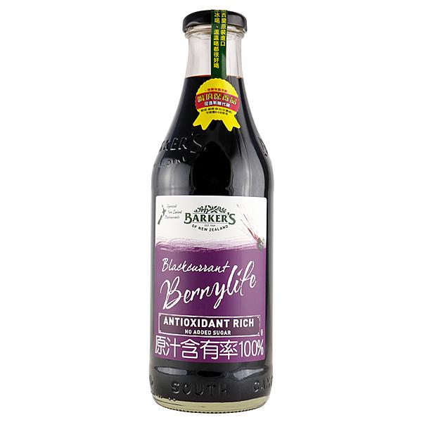 黑醋栗果汁-710ml/瓶