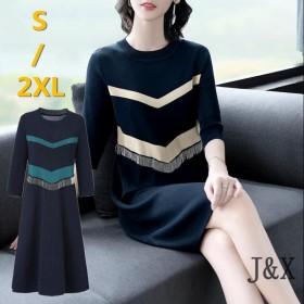 高品質 女性服 超特価 ニットワンビース 最高級品質!大きいサイズ レディース 秋冬物暖冬は必須だ ボトミング ニットワンビース
