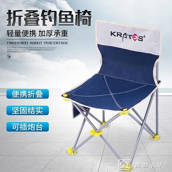 釣椅多功能折疊椅便攜釣魚椅釣凳漁具台釣椅釣魚座椅 YXS 【快速出貨】