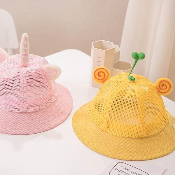 兒童帽 夏天寶寶帽子網帽兒童遮陽防曬太陽帽男女童可愛薄款夏網眼漁夫帽【快速出貨】