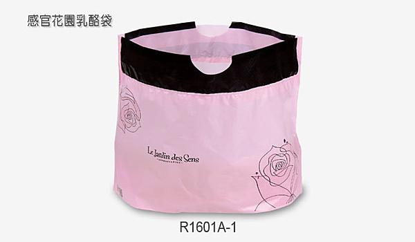 粉色 16-18cm 6吋 乳酪盒手提袋 塑膠袋 手提袋 包裝袋 西點袋【D069】