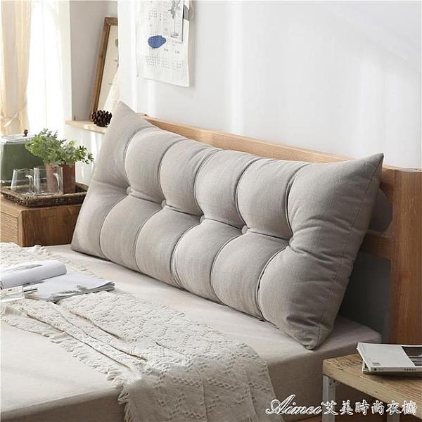 日式亞麻床頭靠墊軟包三角雙人大靠背護腰靠背枕榻榻米床上大靠枕 交換禮物 YYS
