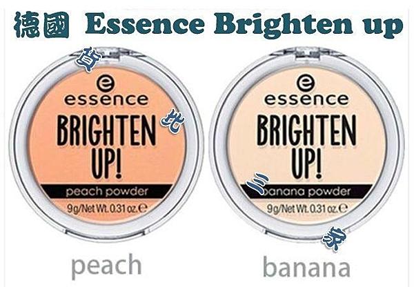 Essence 香蕉蜜粉餅 頰彩 眼妝 打亮 明亮 啞光 鼻影組 顯色 修容粉 透亮 粉嫩 眼影 美肌 提亮 定妝