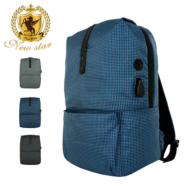 後背包 簡約輕量格紋充電背包包 男 女 男包 現貨 NEW STAR BK267