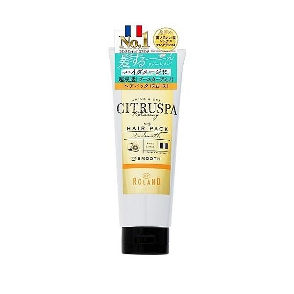 日本【CITRUSPA】夢幻天然香氛 光滑柔順護髮膜 200g
