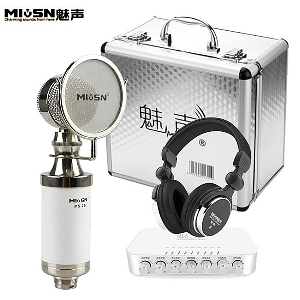【Love Shop】魅聲T8-2-320 手機直播麥克風 耳罩式耳機 變聲主播設備音效卡套裝全套 電容式麥克風