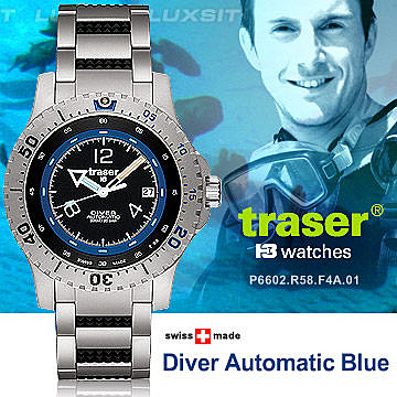 Traser Diver Automatic Blue潛水錶鋼錶帶#P6602.R58.F4A.01【AH03060】i-Style居家生活