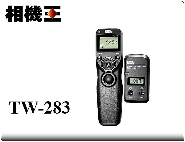 ★相機王★Pixel TW-283 DC2 無線定時快門遙控器 / 快門線〔D5500 D7200 D750 適用〕