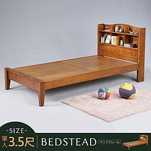 Homelike  松本床架組 單人3.5尺
