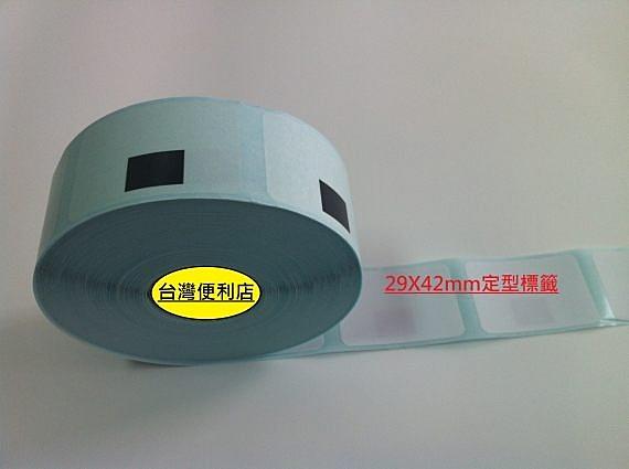 [6入裝] 29X42mm台製補充紙捲 雷同DK-1215 適用:QL-570/QL-700/QL-720NW