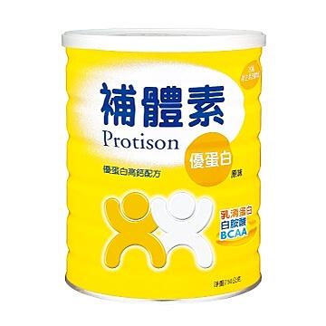 下單有禮 Protison 補體素 優蛋白 原味 750G 【瑞昌藥局】004057